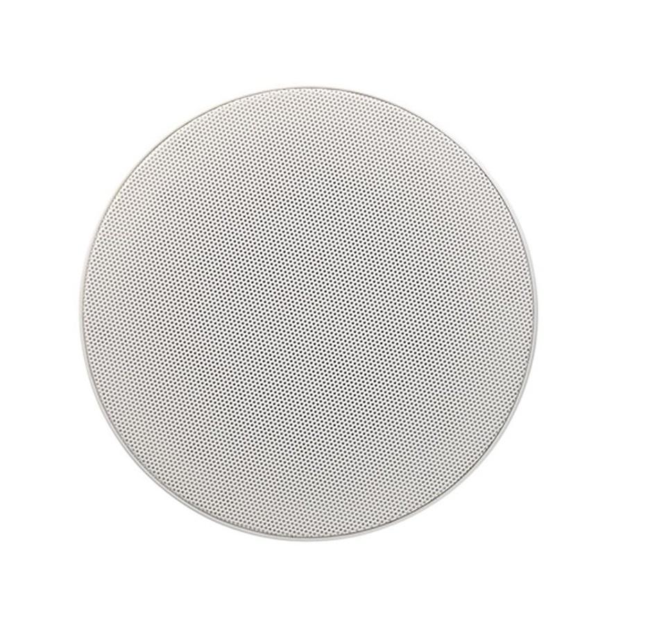 Yamaha NS-IC600 6.5'' Celing Speaker 110W White (pair)