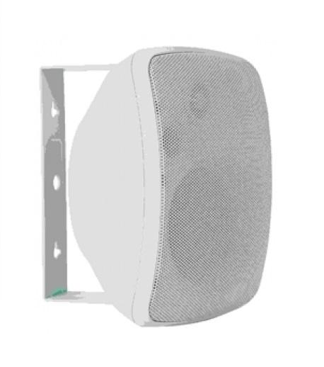 Artsound ASW45.2W Outdoor Speakers 100W White (pair)